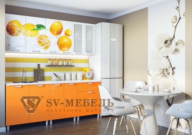 apelsini_644