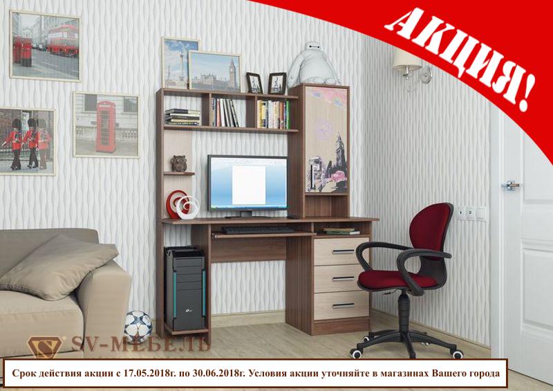 kompyuternij-stol-6_308